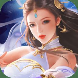 百斩情缘手游v1.1.8.0 安卓版
