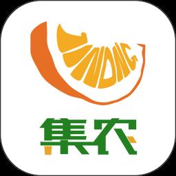 集农网官方版