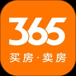 365淘房手机版 v8.0.40 安卓版