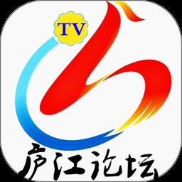 庐江论坛app