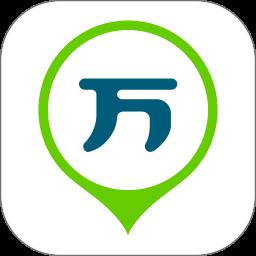 万题库app v4.1.5.0 安卓版