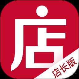 微店店长版app v9.1.65 安卓版