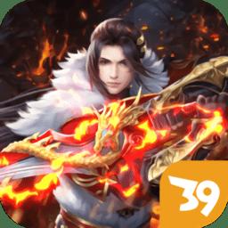灵剑尊手游 v1.0.0 安卓版