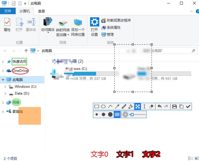 snipaste破解版 v2.1.4 免费版
