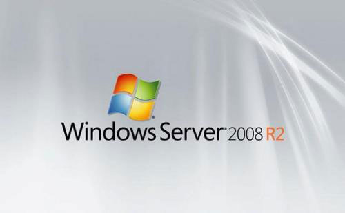 Windows Server 2008 R2中文版