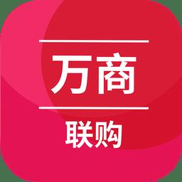 �f商��商城 v1.2.5 安卓版