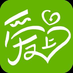 张家港爱上网app