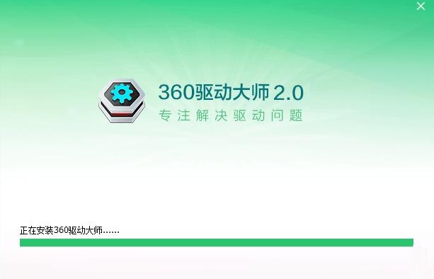 360��哟���x�版
