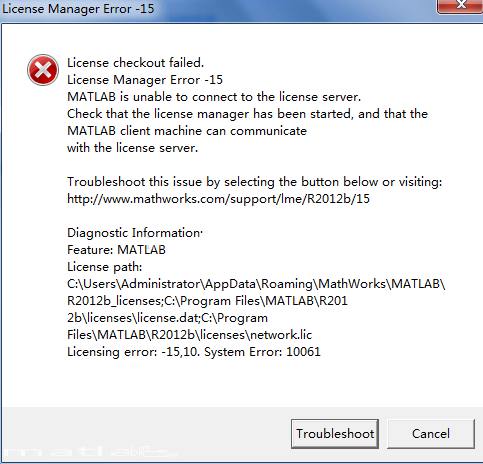 matlab2012破解版