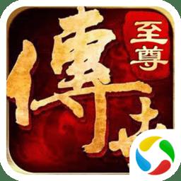 至尊�魇朗钟� v3.29 安卓版