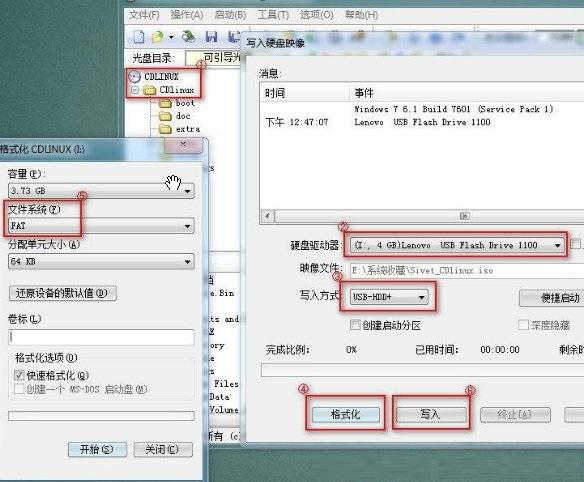 cdlinux破解版 v0.9.7.1 迷你版