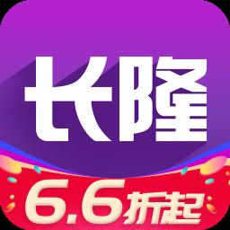 �L隆旅游appv3.0.5 安卓版
