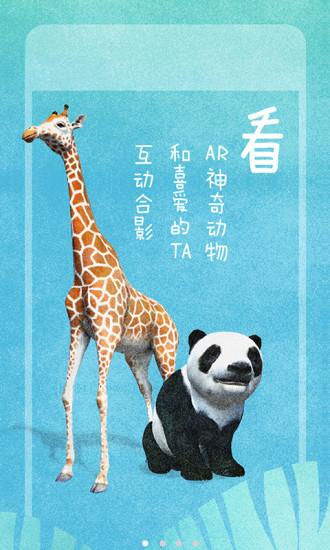神奇�游锸澜�app v1.0 安卓版