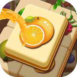 开心水果连连看单机版 v1.0.0 安卓版