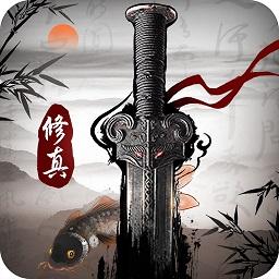 修真江湖手游v3.8.2.1 安卓最新版