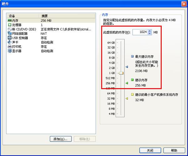 sicnal软件