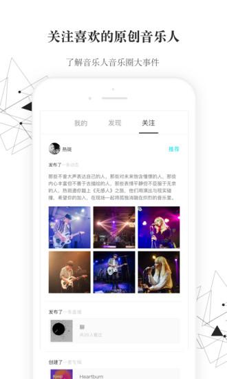 小样儿app v1.7.6 安卓版