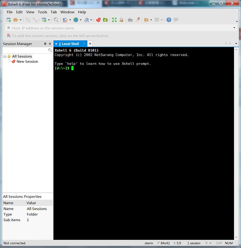xshell6打包软件 官方正式版
