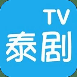 97泰剧网app v1.0.1 安卓版