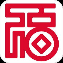 兴福村镇银行手机银行v1.2.2 安卓版
