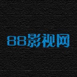 88影视网app v3.5.4 安卓版