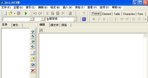quickchm中文破解版