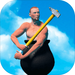 getting over it手机版 v5.0 安卓版