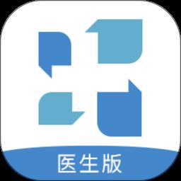 佰医汇医生版v5.1.2 安卓版
