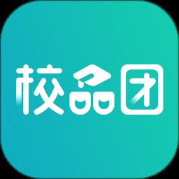 校品团手机客户端 v1.2.4 安卓版