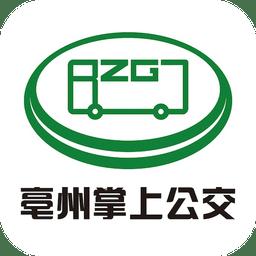毫州公交Appv1.0.1 安卓版