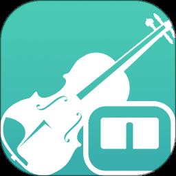 小提琴调音器手机版v1.7.6