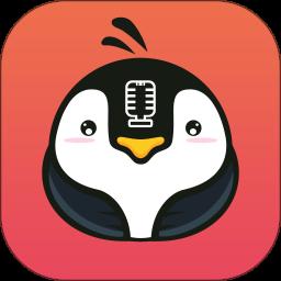 咕咕语音最新版 v1.1.9 安卓版