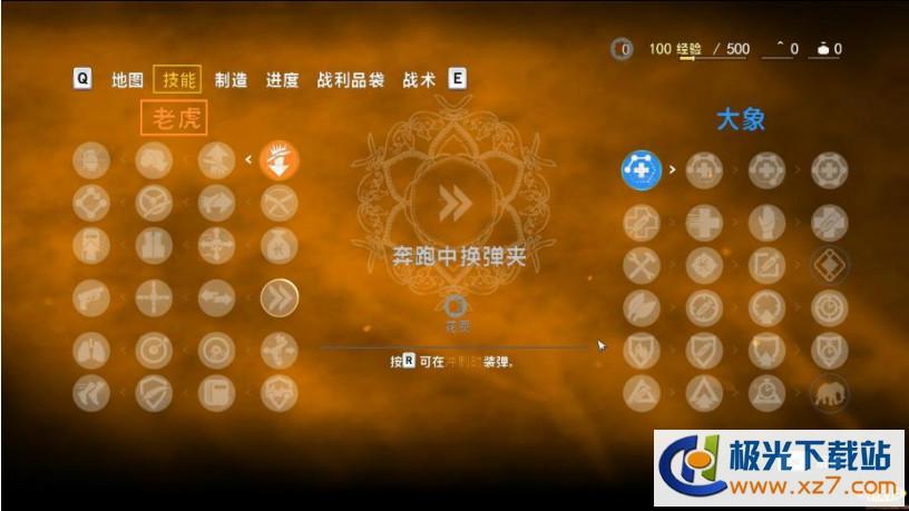 孤岛惊魂4黄金版单机游戏 免安装简体版
