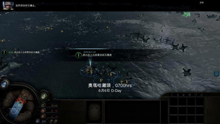 英雄连2013典藏版游戏 免安装绿色版
