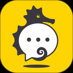 海马聊天app v1.2.1 安卓版