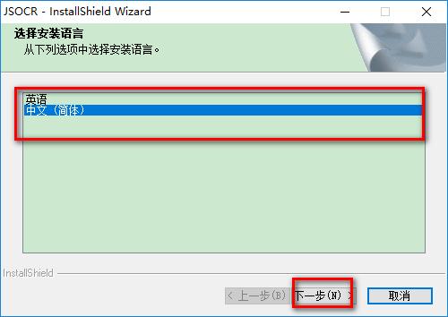 超强orc识别软件