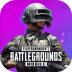 pubg mobile苹果手机版v1.1