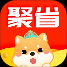 聚省优选app v2.8.5 安卓版