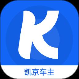 凯京车主app v3.17.7 安卓版