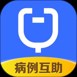 小禾�t助appv4.10.0 安卓版