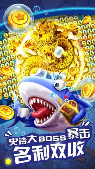 千炮捕鱼电玩城游戏 v8.0.19.7.0 安卓版
