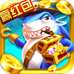 超级电玩城捕鱼免费版 v2.6.10 安卓版