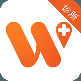 平安万家医疗诊所版app