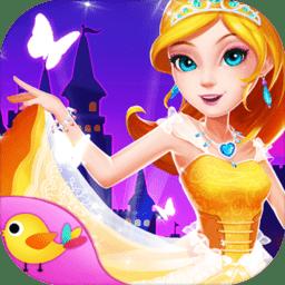 公主的梦幻舞会完整版 v1.0 安卓中文版