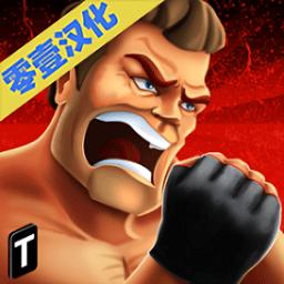 街�^拳皇手游 v1.1 安卓中文版