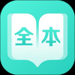 TXT免费全本电子书阅读器 v1.0.7 安卓版