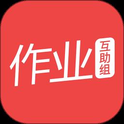 哈哈文库手机版v5.16.3 安卓版