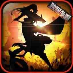 暴走三国游戏 v1.0 安卓版