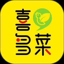 喜多菜手机版 v10.1.1安卓版
