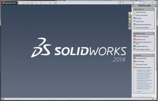 solidworks2014收费版